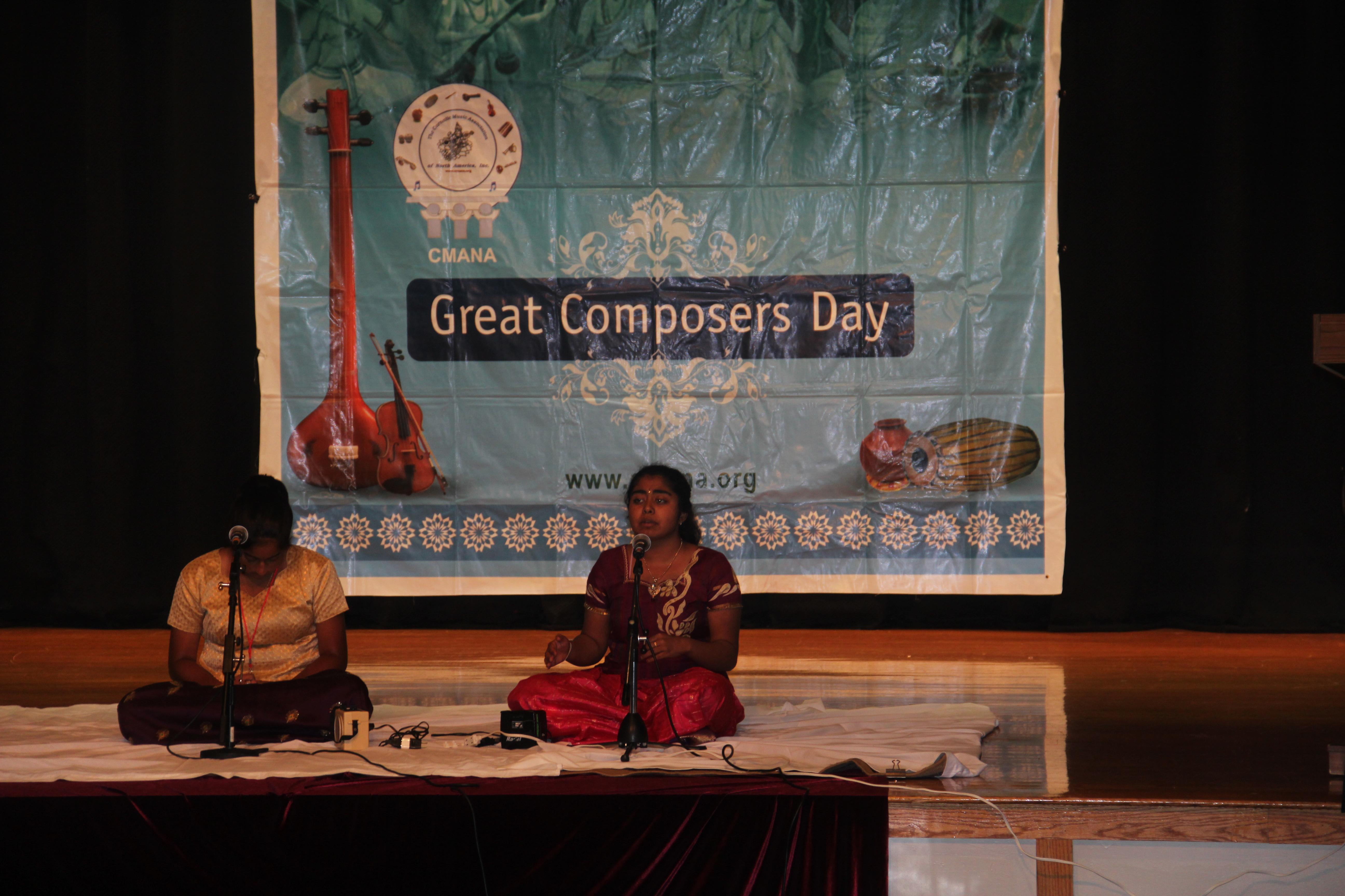 Carnatic Music Association of North America